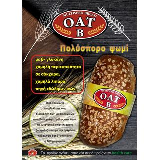 OAT B MULTISEED contains β-glucan